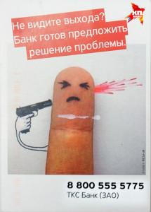 solucion morosos rusia